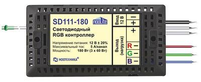 Ноотехника NooLite SD-180