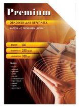 Office Kit СWA400230