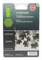 Cactus CS-RK-PG440