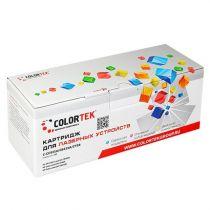 Colortek CT-CC531A/CE411A/CF381A/C718