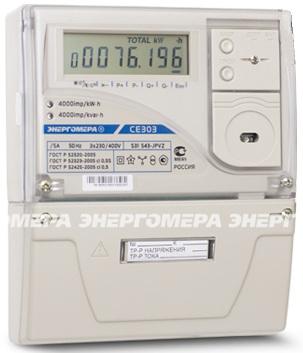 Энергомера CE303 S31 503 JAVZ