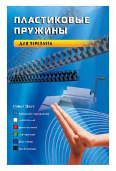 Пружина Office Kit BP2001 Пластиковая, 6 мм, белая,100шт.