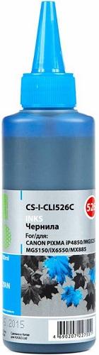 Cactus CS-I-CLI526C