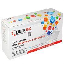 Colortek CT-TN2075/2085