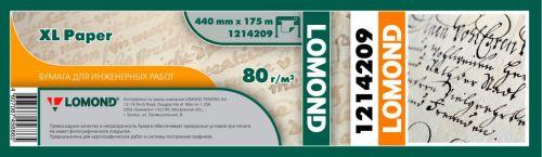 Бумага широкоформатная Lomond 1214209 Бумага Lomond Офсетная 80г/м2 (440мм х 175м х 76мм) для инженерных работ