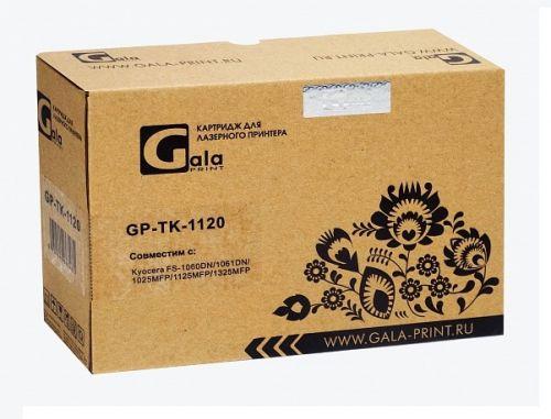 Тонер-туба GalaPrint TK-1120 3000 копий
