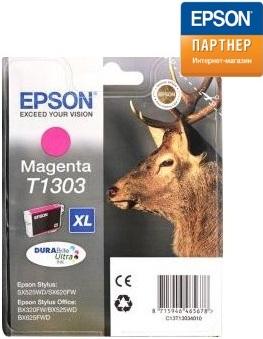 Картридж Epson C13T13034010/C13T13034012 для Epson Stylus Office BX625FWD/PX660/SX525WD/ WF-7525/B42WD пурпурный 765 стр
