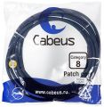 Cabeus PC-SSTP-RJ45-Cat.8-5m-LSZH