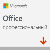 Microsoft Office Professional 2019 All Languages
