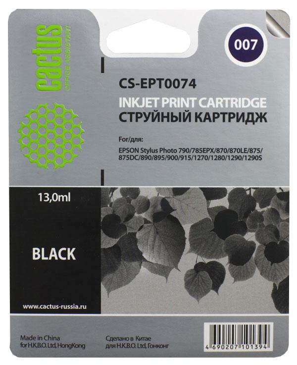 Cactus CS-EPT0074