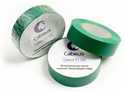 Изолента Cabeus ET-GN зеленая 19ммх20мх0.13мм