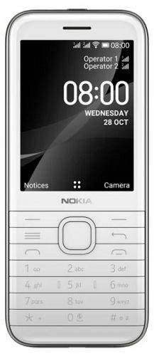 Мобильный телефон Nokia 80004GDSWhite 16LIOW01A09