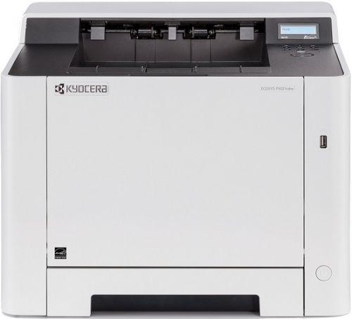 Принтер Kyocera ECOSYS P5021cdw 1102RD3NL0 A4, 1200 dpi, 512Mb, 21 ppm, дуплекс, USB 2.0, Network, Wi-Fi