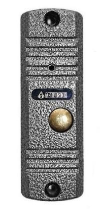 Activision AVC-305 (PAL) (серебряный антик)