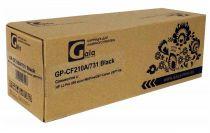 GalaPrint CF210A/731