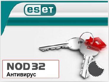 Eset NOD32 Антивирус продление на 2 года на 3ПК