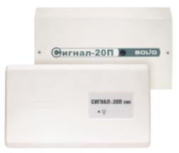 Устройство Болид Сигнал-20П исп. 01 приемно-контрольное (адресный расширитель шлейфов) охранно-пожарное