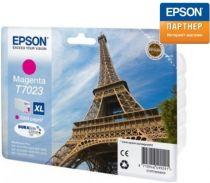 Epson C13T70234010