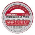 Rexant 09-2204