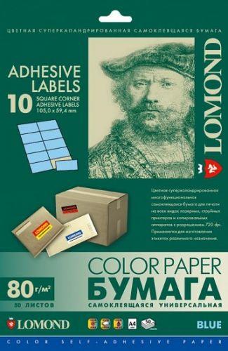 Бумага Lomond 2140055 Самоклеящаяся цветная бумага LOMOND для этикеток, голубая, A4, 10 делен. (105 x 59.4 мм), 80 г/м2, 50 листов