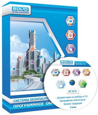 Программное обеспечение Болид УРВ для 1С основной комплект в комплекте аппаратный ключ защиты, лицензия на 1 контроллер доступа, лицензия на 1 рабочее