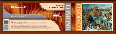 Фото - Бумага широкоформатная Lomond 1207031 Холст LOMOND XL Natural Canvas Pigment Archive - ролик ( 610ммХ10м), 400 мкм, для пигментных чернил. холст lomond xl natural canvas dye 400 мкм 0 610x10 м 50 8 мм 1207011