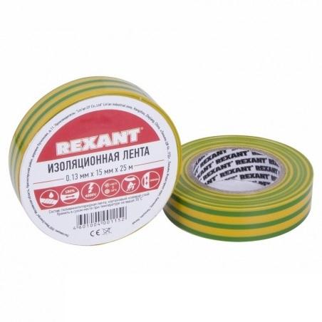 Rexant 09-2107