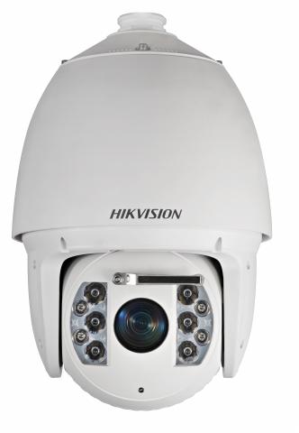 Hikvision Видеокамера IP HIKVISION DS-2DF7232IX-AELW