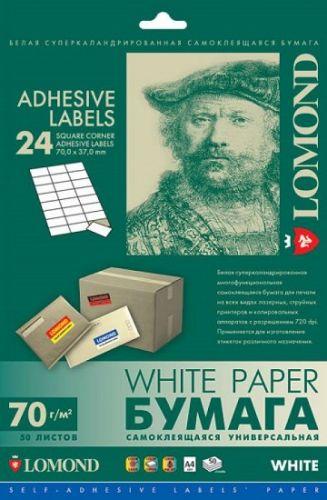 Бумага Lomond 2100175 Самоклеящаяся бумага LOMOND универсальная для этикеток, A4, 24 делен. (64 x 33,4 мм), 70 г/м2, 50 листов