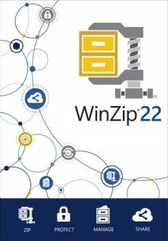 Corel WinZip 22 Standard ML (200-499)