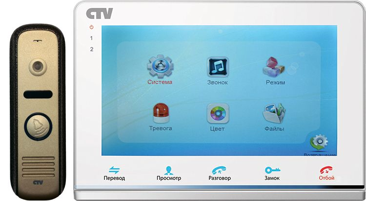 CTV CTV-DP2700MD