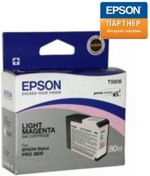 Epson C13T580600