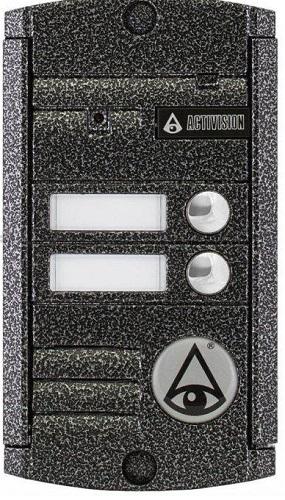 Activision AVP-452 (PAL) (серебряный антик)