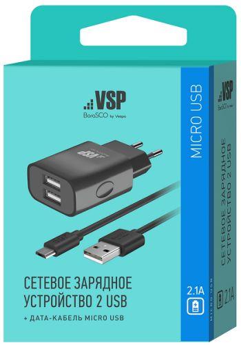 Фото - Зарядное устройство сетевое BoraSco 20649 2USB, 2,1A + дата-кабель micro USB, 2А, 1м, черное автомобильное зарядное устройство borasco 2 usb 2 1a витой дата кабель micro usb 2а 2м черное