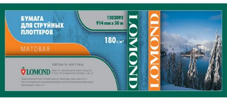 Lomond 1202092