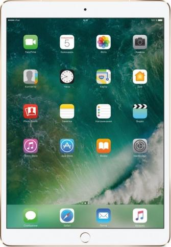 Apple iPad Pro Wi-Fi 256GB Gold (MPF12RU/A)