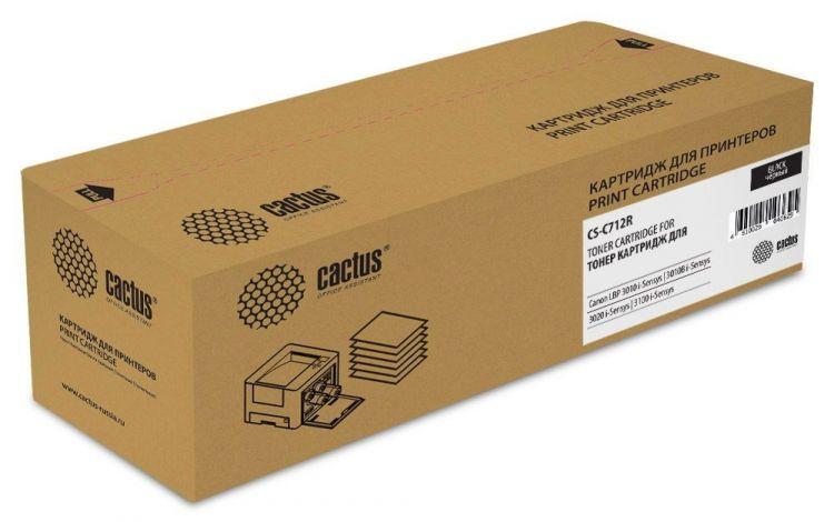 Cactus CS-C712R