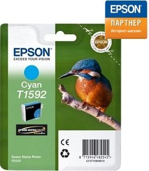 Картридж Epson C13T15924010 для принтера Stylus Photo R2000 голубой