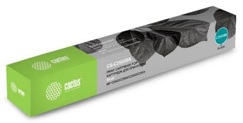 Картридж Cactus CS-C2503BK черный (15000стр.) для Ricoh Aficio MP C2003SP/MP C2004ASP/MP C2011