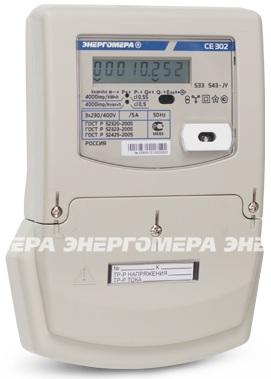 Энергомера CE302 S33 503-JY 100В
