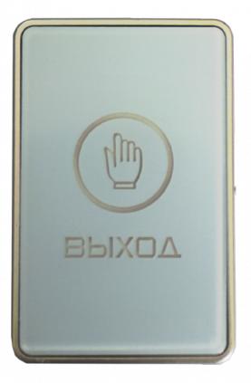 Кнопка Slinex DR-03i выхода накладная, сенсорная, пластиковая, контакты Н.О./ Н.З., максимальное коммутируемое напряжение - 24В 3А, диапазон рабочих т