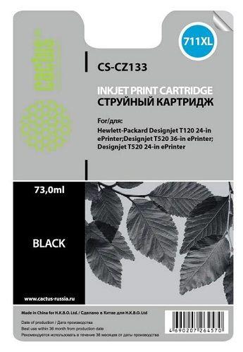 Картридж Cactus CS-CZ133 №711 черный для HP DJ T120/T520 (73мл)