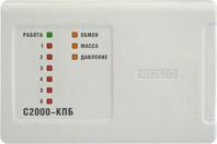 Болид С-2000-КПБ
