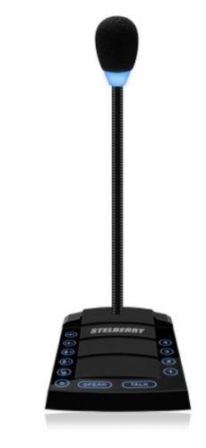 Переговорное устройство Stelberry S-740 4-канальное селекторное с функциями диспечерской связи, громкого оповещения и режимом «Симплекс» радиусом дей