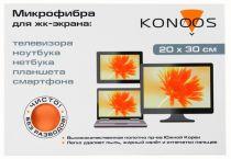 Konoos KT-1