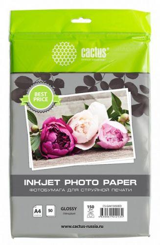 Фотобумага Cactus CS-GA415050ED A4/150г/м2/50л./белый глянцевое для струйной печати