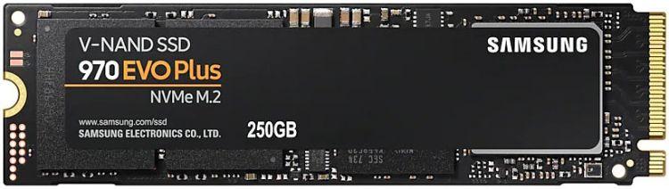 Samsung MZ-V7S250BW