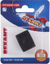 Rexant 06-0174-A