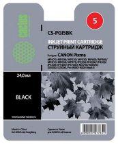 Cactus CS-PGI5BK