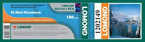 Фотобумага Lomond 1202149 Односторонняя 432мм Х 30м Х 76мм, 180 г/м2, матовая, для изготовления фотокниг